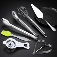 不锈钢0q动鸡蛋搅拌qy用手持式不锈钢搅蛋棒 厨房(小)工具