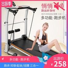跑步机0q用式迷你走qy长(小)型简易超静音多功能机健身器材