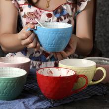 创意杯0q陶瓷马克杯qy浮雕咖啡牛奶杯汤杯情侣早餐杯微瑕