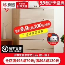日本爱0q思塑料加厚qz收纳柜卧室柜子爱丽丝家用储物箱五斗橱