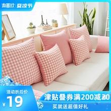 现代简0t沙发格子抱tk套不含芯纯粉色靠背办公室汽车腰枕大号