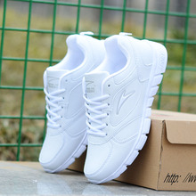 白色皮面休闲鞋男士运动鞋0v9便耐磨旅ve跑步波鞋情侣式防水