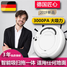 【德国0w计】扫地机bw自动智能擦扫地拖地一体机充电懒的家用