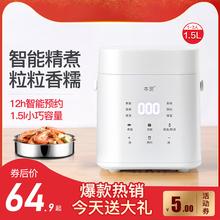 本灵10z5L(小)型迷z3能宿舍电饭煲家用1-2-3的全自动电饭锅单的