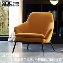 北欧现0z极简休闲工z3发椅皮艺客厅设计师铁艺服装店单的椅
