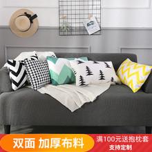北欧几0z沙发靠垫办z3子长方形腰枕套现代简约不含芯定制