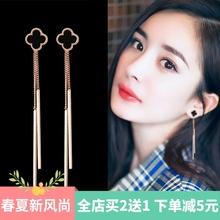 [100fr]韩国超仙纯银四叶草针耳钉