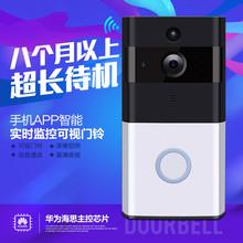 家用报11能wifi72铃无线可视对讲门铃手机远程视频海思方案