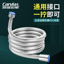 浴室花11防爆软管热0r澡淋浴喷头管子1.5米2米莲蓬头连接水管