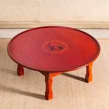 韩国折12木质(小)茶几et炕几(小)木桌矮桌圆桌飘窗(小)桌子