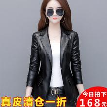 20212春秋海宁皮et式韩款修身显瘦大码皮夹克百搭(小)西装外套潮