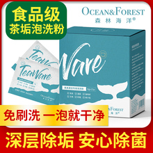 森林海17食品级刷茶sq渍茶垢清洁洗杯子神器