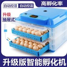 自动型17蛋机孵蛋器sq浮化机付化器孚伏(小)鸡机器孵化箱