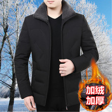 爸爸冬装外套加绒加厚父亲