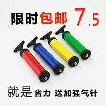 篮球多功能18球排球通用mt球便携款气球游泳圈充气筒针