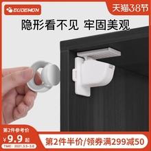 攸曼诚1b 宝宝磁力ss锁柜门锁柜子锁宝宝 安全防护锁扣