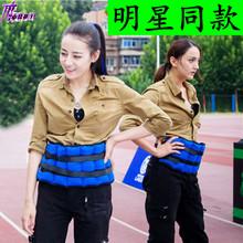 绑腰女1b重腰带健身ss包运动绑腿负重装备男女士