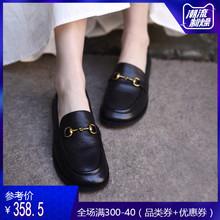 Art1bu阿木20ss式英伦(小)皮鞋穆勒鞋单鞋一脚蹬乐福鞋马衔扣女鞋