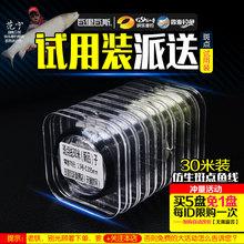 [1c1y]瓦里瓦斯鱼线斑点试用装黑