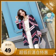 8121d 49元包jx何条纹印花外套毛衣腰带宽松女生