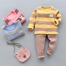 宝宝保1h内衣套装加1b冬季男女中(小)童婴儿幼儿宝宝(小)孩保暖衣