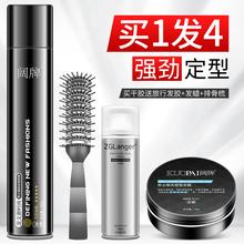 发胶特硬定型1h雾�ㄠ�水膏zm士快干持久造型头发蓬松发蜡干胶