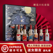上新了1k宫口红礼盒jh国风全套大牌女生正品情的节礼物