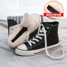 环球21n020年新2w地靴女冬季布鞋学生帆布鞋加绒加厚保暖棉鞋