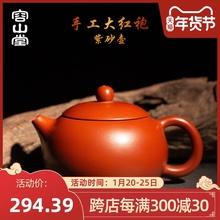 容山堂1n兴手工原矿2w西施茶壶石瓢大(小)号朱泥泡茶单壶