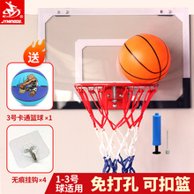 六一儿1n节礼物挂壁2w架家用室内户外移动篮球框悬空可扣篮板