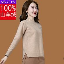 秋冬短式1n1头毛衣女2w衫减龄宽松遮肉半高领女士针织打底衫