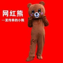 的物布1n服装cos2w的大型公仔熊cos粽子套头充气动物卡通发传