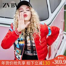 红色轻1n羽绒服女22w冬季新式(小)个子短式印花棒球服潮牌时尚外套