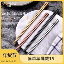 韩式31n4不锈钢钛2w扁筷 韩国加厚防烫家用高档家庭装金属筷子