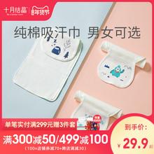 十月结1n婴儿纱布宝2w纯棉幼儿园隔汗巾大号垫背巾3条
