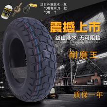 130/90-10路虎摩1n9车轮胎祖2w/9070-12寸防滑踏板电动车真空胎