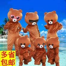 发广告1n服熊连体套2w卡通玩偶装公仔行走红火热畅销