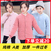 宝宝棉1n加厚纯棉冬2w(小)棉袄内胆外套中大童内穿女童冬装棉服