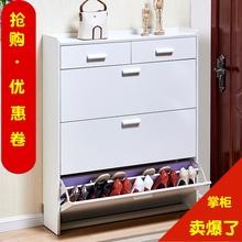 翻斗鞋1n超薄17c2w鞋柜简约现代门厅柜省空间简易组装经济型