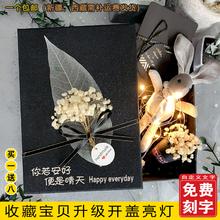 礼物盒1n美韩款in2w礼品盒送女男生式生日装放烟礼盒空盒大号