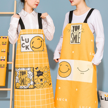 可爱卡1n厨房时尚男nh烘焙家用定制防水围腰
