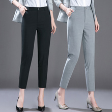 2021o夏季新式通o9女裤冰丝免烫休闲裤薄式高腰(小)脚九分(小)西裤女