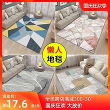 北欧客1o地毯办公室o9几垫房间满铺可爱简约地板垫卧室床边毯