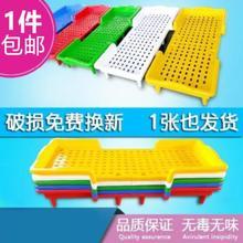 塑料夏1o午睡床(小)孩o9折叠夏天宝宝婴儿床床单的简易