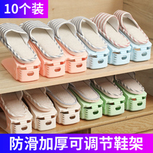 16个1o调节各种鞋o9神器鞋托家用省空间子整理架双层宿舍