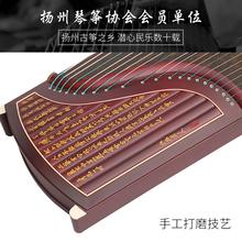 高档红1o初学者宝宝o9师教学十级入门练习考级琴实木松鹤