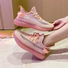 鞋子女1o季式202o9大码飞织女鞋透气椰子鞋女学生运动跑步鞋潮