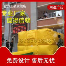 户外充1o消防救生气o9高空保护气垫安全防摔体验救援演练气垫