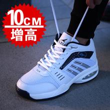 秋季隐1o内增高男鞋o9m 气垫增高运动鞋8cm男式内增高鞋男休闲鞋