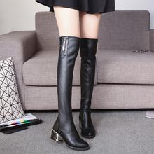 2021o秋冬韩款女o9筒靴侧拉链长筒弹力粗中跟皮靴